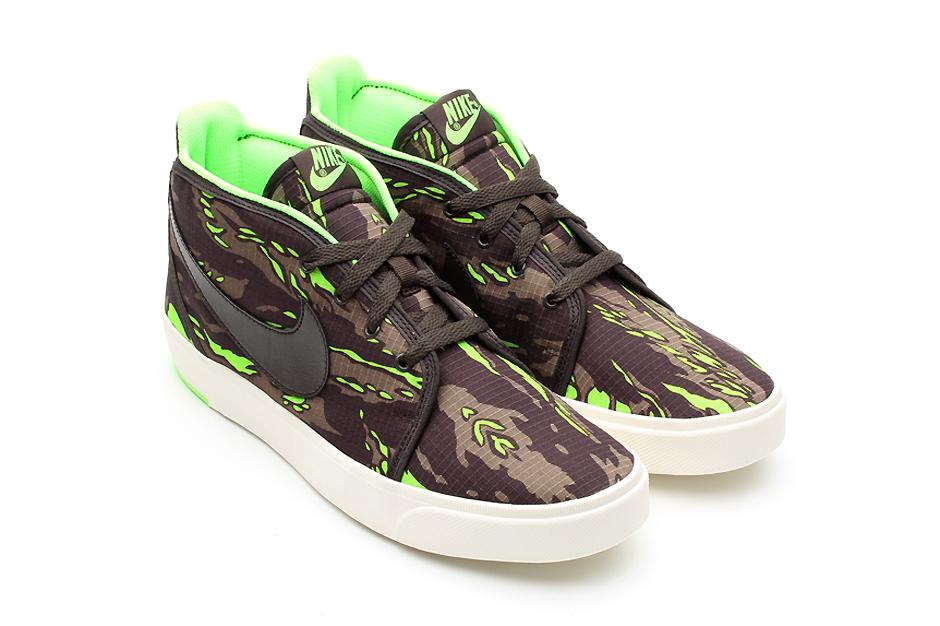 "Nike Toki CC ""Ripstop Camouflage"" Pack"