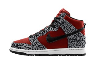 NIKEiD Releases Elephant Collection Online