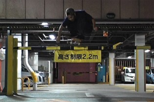 Shinpei Ueno's 'LENZ II' Covers Skateboarding in Japan, New York and France