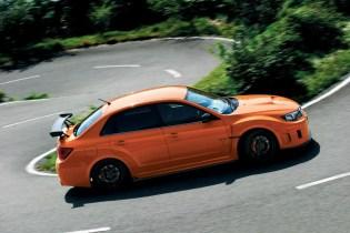 Subaru WRX STI tS Type RA