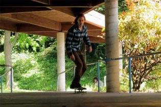 "Transworld Skateboarding Explores Portland, Oregon in ""ALL TERRAIN VEHICLE"""