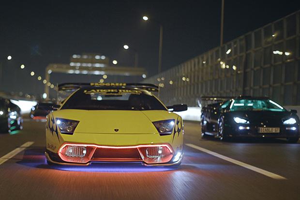Underground Hero: Love To Hate Me - Lamborghini Bosozoku