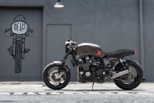 Yard Built Yamaha XJR1300 Project X by Deus Ex Machina