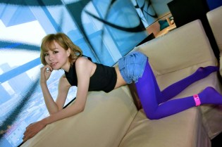 YONE'S GIRLS: MOOK Shanghai