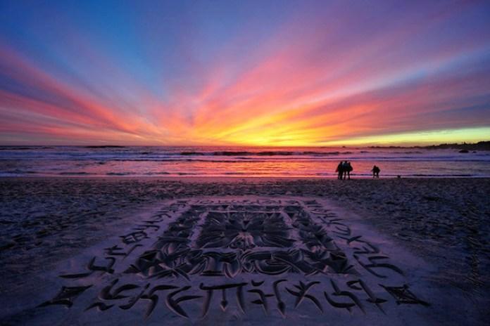 Amazing Beach Calligraphy by Andrew van der Merwe