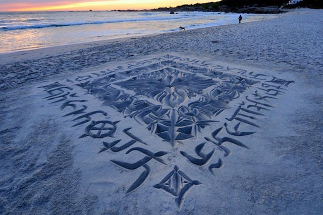 Amazing Beach Calligraphy by Andrew van der Merwe