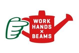 """Tokyu Hands x BEAMS """"WORK HANDS"""" Concept Store"""