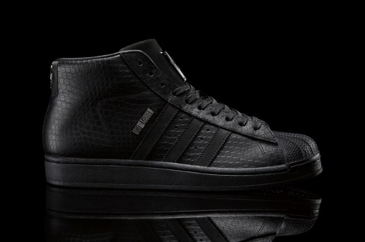 "Big Sean x adidas Originals Pro Model II ""Hall of Fame"""