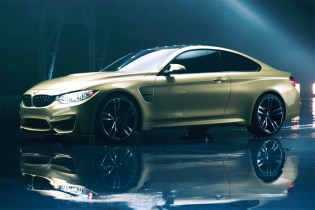 A Closer Look at the BMW M4 Concept