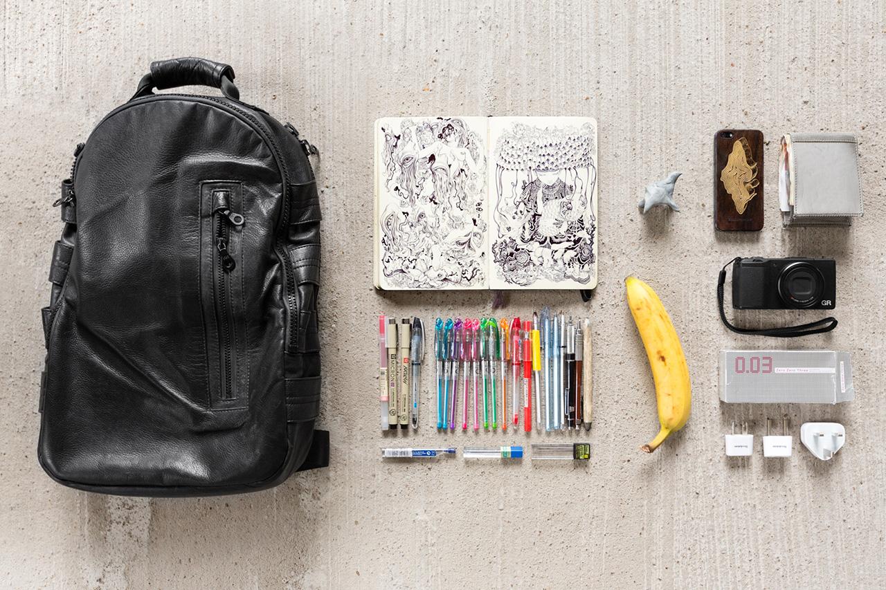 Essentials: James Jean