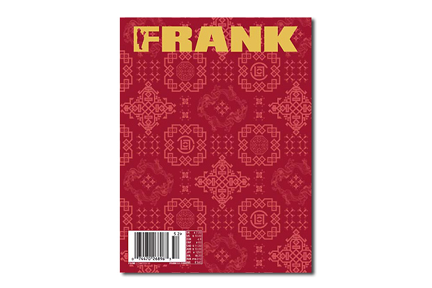 Frank151 Chapter 52 China Book