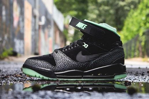 "Nike Air Revolution PRM QS ""Loverution"""