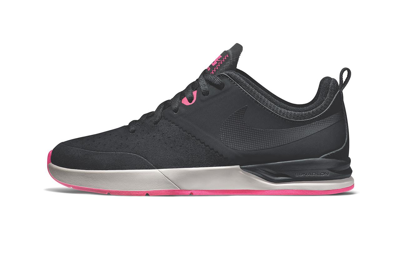 Nike SB Project BA Grey/Pink