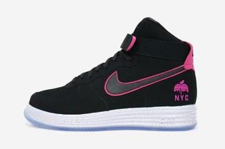 "Nike Sportswear Lunar Force Hi HUP QS ""NYC"""