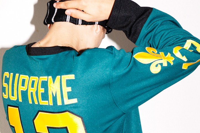 Supreme to Launch E-Commerce in the UK and Europe