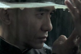 "The Grandmaster Trailer featuring ""Rivers of Blood"" by Raekwon & RZA"