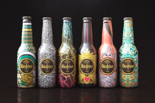Warsteiner Art Collection Limited Edition 260th Anniversary Bottles