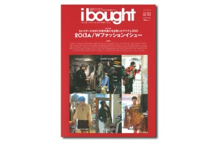 ibought VOL.03 2013 Fall/Winter Fashion Issue