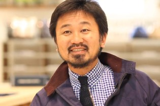 Kenichi Kusano Talks About Baracuta As a Heritage Label