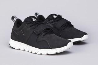 Nike ACG Trainerendor
