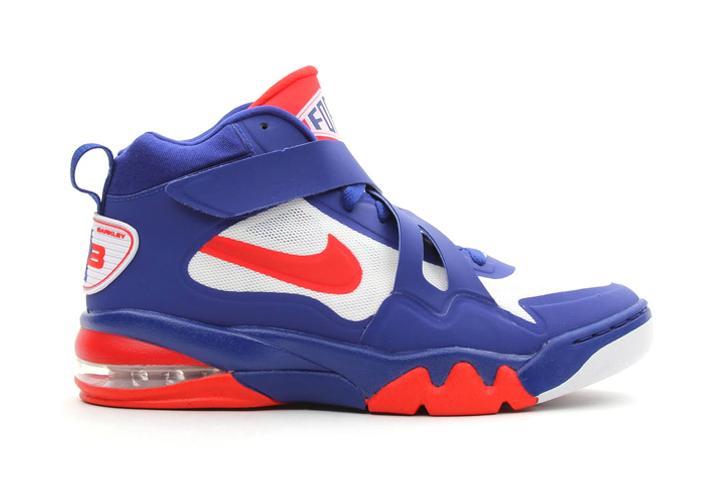 Nike Air Force Max CB 2 HYP