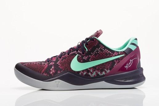 """Nike Kobe 8 System """"Pit Viper"""""""