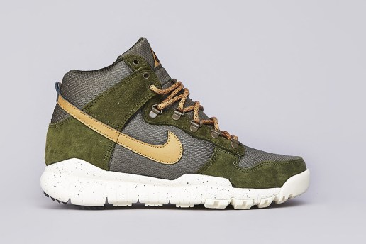 Nike SB Dunk High OMS Light Green/Flat Gold/Olive