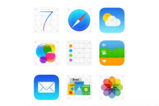 Polls: Do You Prefer Apple's Flat or Skeumorphic Design?