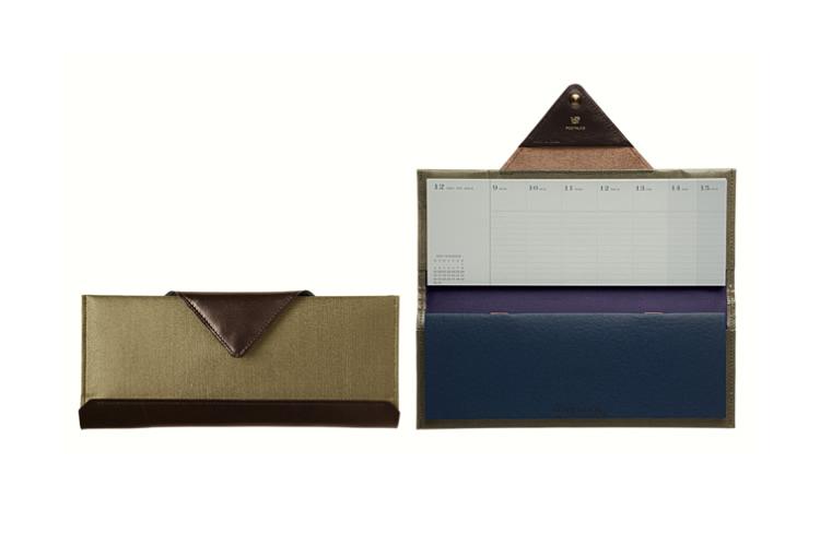 postalco 2013 fall accessories
