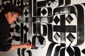 Rostarr Intersection Mural @ B+B Newsroom