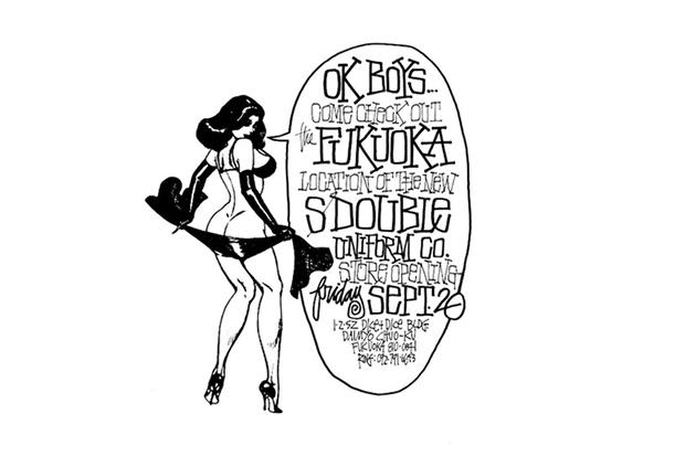 S/DOUBLE FUKUOKA Store Opening