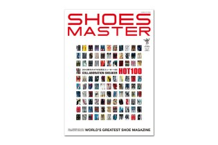 SHOES MASTER Vol. 20
