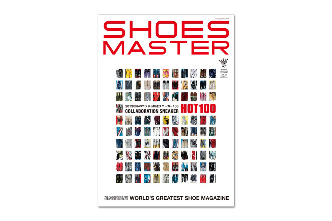 SHOES MASTER Vol. 20