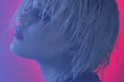 Sky Ferreira - You're Not the One | Video