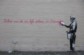 "Banksy Channels 'Gladiator' for ""Better Out Than In"""