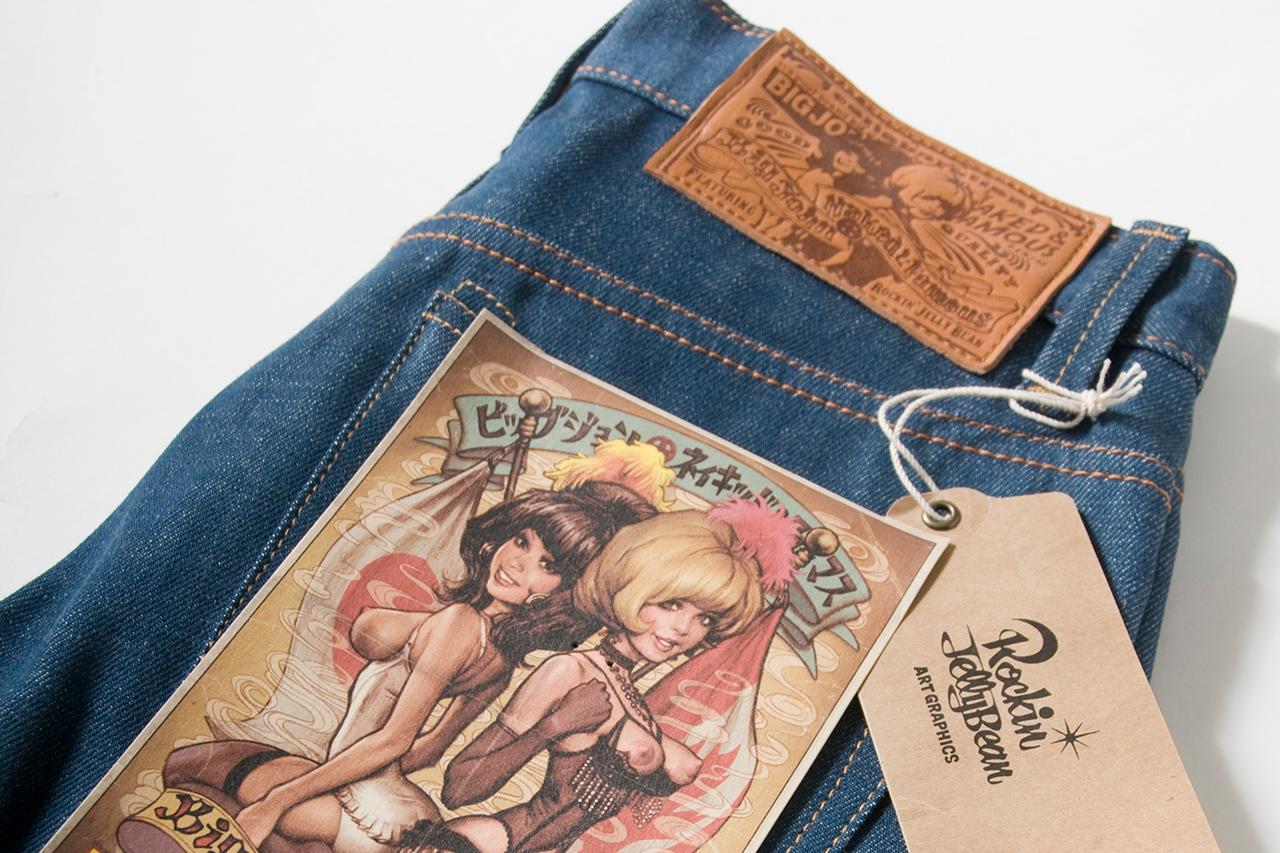 Big John x Rockin' Jelly Bean x Naked & Famous Denim 2013 Jeans