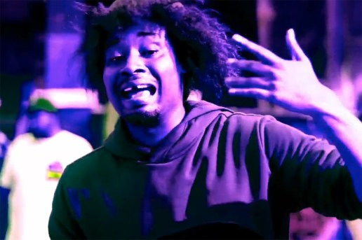 Danny Brown - Dope Song | Video