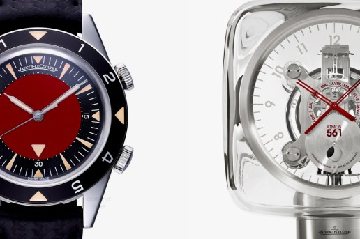 Jony Ive and Marc Newson Customize Jaeger-LeCoultre Pieces for (RED)