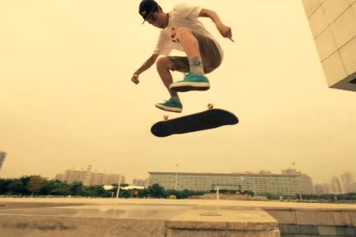 LRG Welcomes Miles Silvas to Skate Team