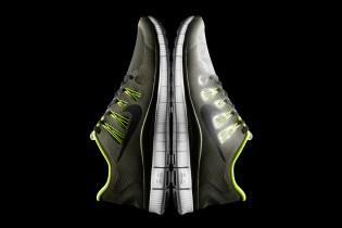 Nike Free 5.0+ Shield Dark Loden/Black-Volt-Pure Platinum