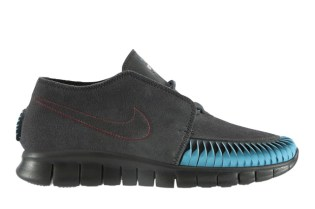 Nike N7 Free Forward Moc 2 Anthracite/Anthracite-University Red