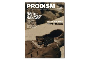 PRODISM Magazine Debut Issue