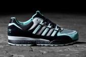 Sneaker Freaker x adidas Consortium Torsion Integral S
