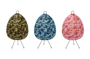 A Bathing Ape x case study shop ABC CAMO LAMP