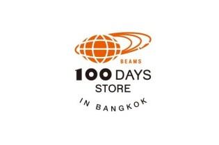 "BEAMS Opens ""100 Days"" Store in Bangkok"