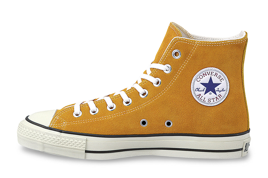 Converse Japan Chuck Taylor All Star® Suede J Hi