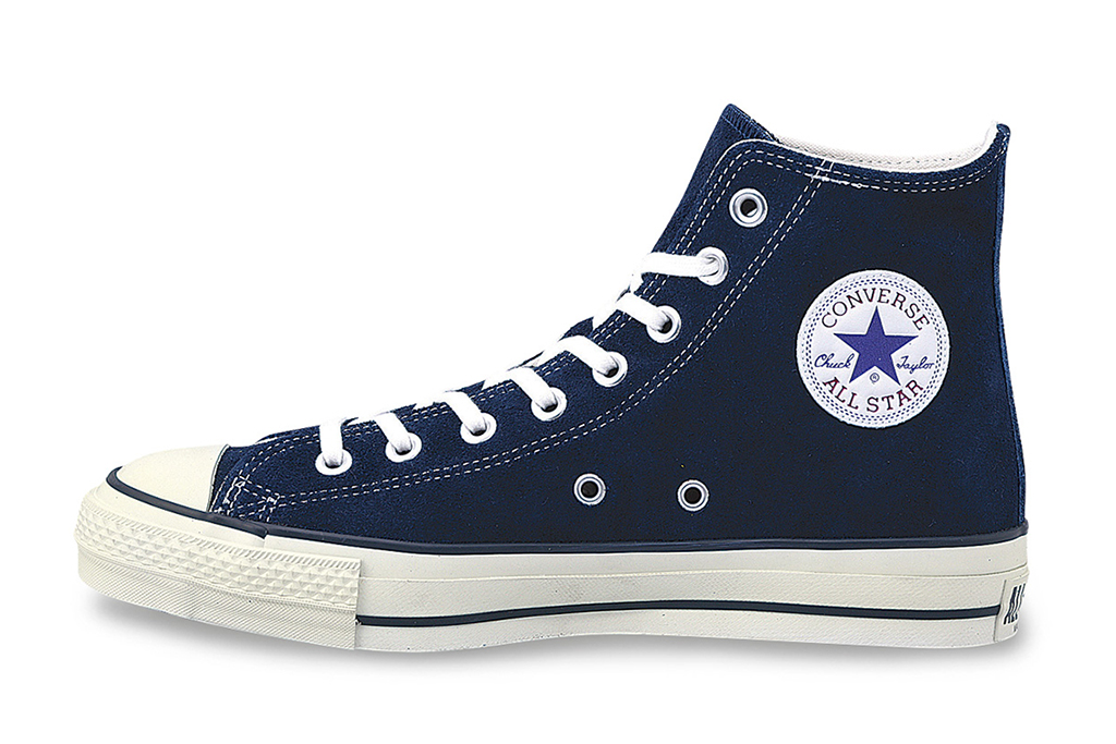 converse japan chuck taylor all star suede j hi