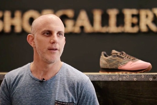 "Danny Waserstein of Shoe Gallery Discusses the ""Flamingoes at War"" Reebok Classic Leather 30th Anniversary"