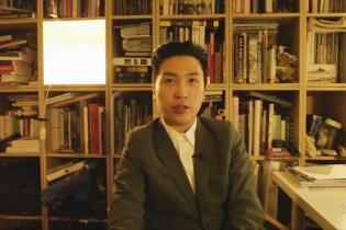 Ferry Gouw x Stüssy Artist Series Video