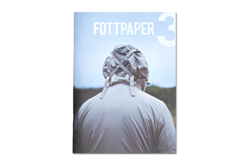FOTTPAPER 2013 Fall/Winter Issue